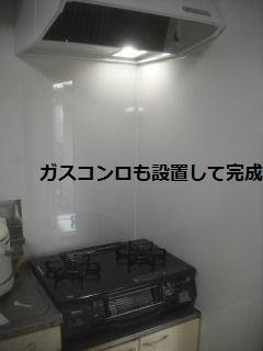 f0031037_21513038.jpg