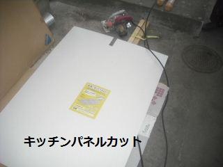 f0031037_21521080.jpg