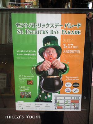 名古屋で食い倒れ K's Pit DINER _b0245038_20321078.jpg