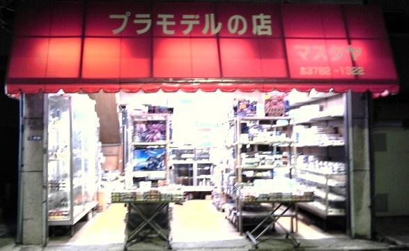 ぶら~り商店街の旅_d0246243_161928.jpg