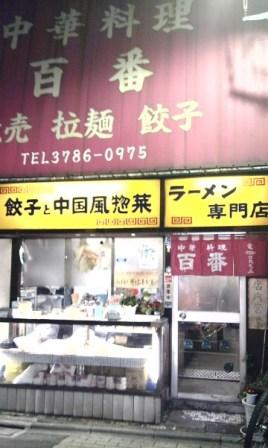 ぶら~り商店街の旅_d0246243_171139.jpg