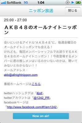 b0136045_146517.jpg