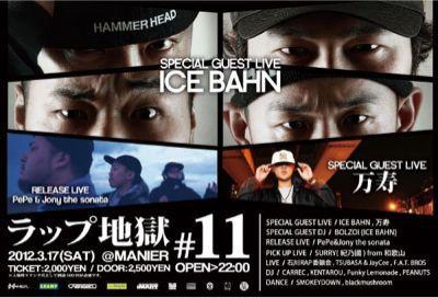 今宵は金沢でライブ&DJ!_d0107546_1515852.jpg
