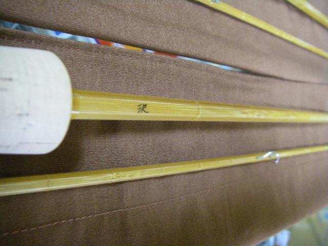 """"""" 沢の竹  """" 完成致しましたのです。_e0029256_1525025.jpg"""