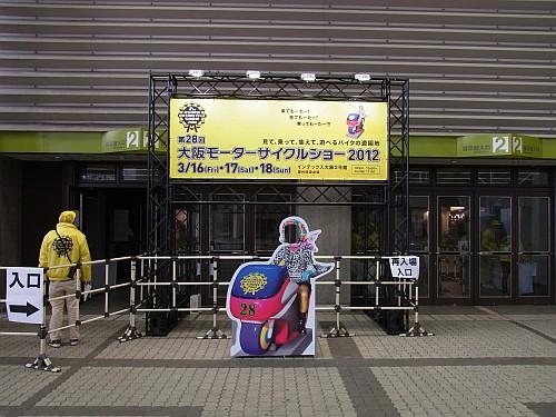 2012大阪モーターサイクルショー初日レポート!_e0254365_19414867.jpg