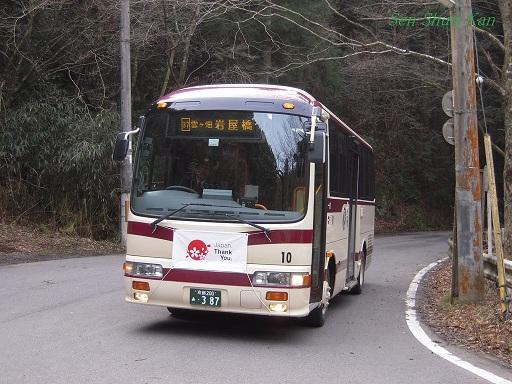 雲ヶ畑行き京都バス_a0164068_2329568.jpg