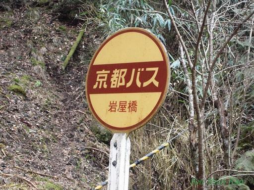 雲ヶ畑行き京都バス_a0164068_23301987.jpg