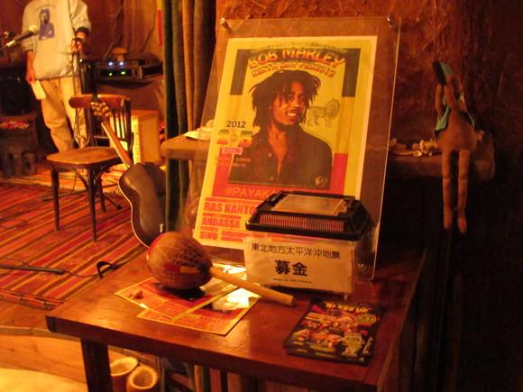 2012.2.5  Bob Marley Birthday Fes_a0252768_1355695.jpg