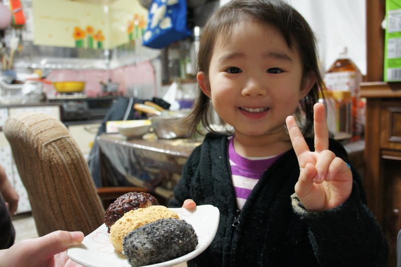 牡丹餅-ぼたもち  2012.3.18_e0223771_19333832.jpg