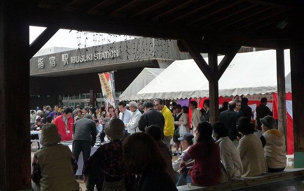 九州新幹線開業&特急いぶたま運行1周年! 指宿駅長はカメ!_d0030373_1313259.jpg