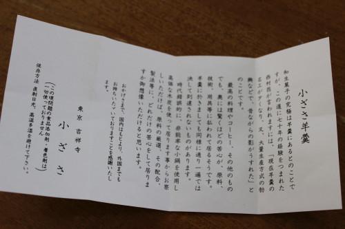 e0114977_0113587.jpg
