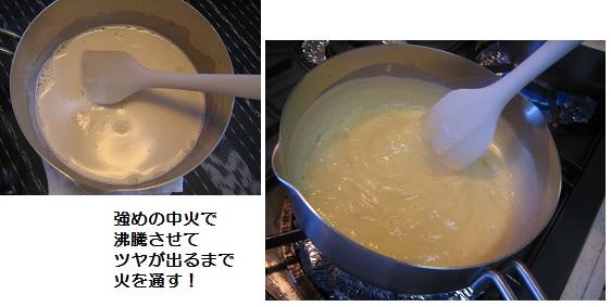 ④食べられるケーキ作り♪ Cream_b0187479_2035596.jpg