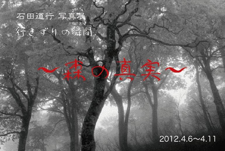 c0105879_1172132.jpg