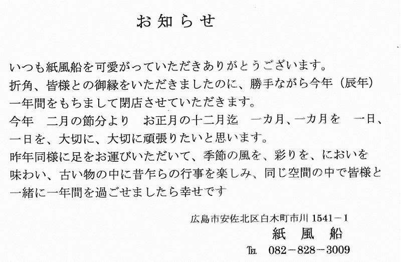 e0069481_23473298.jpg