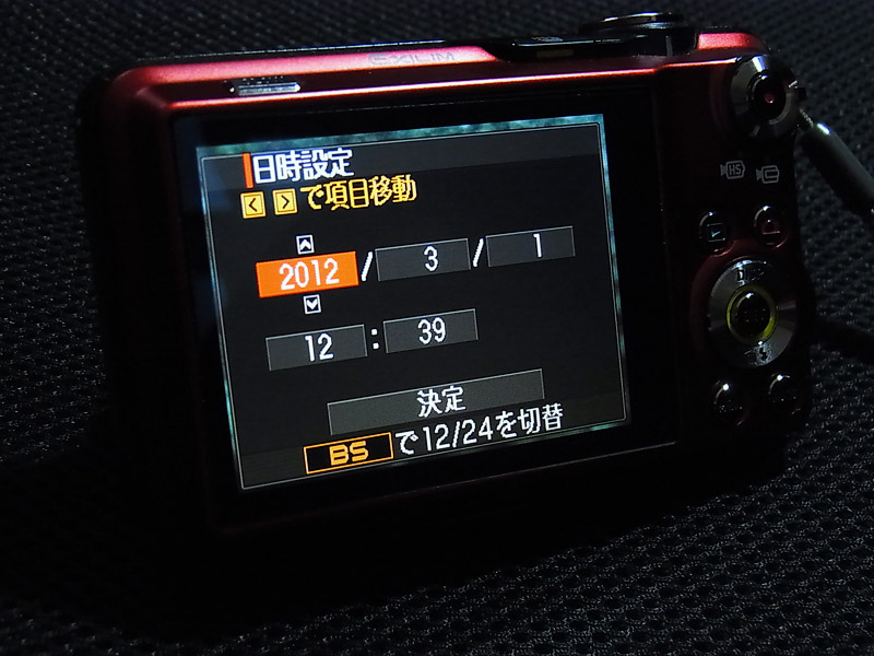 b0042282_09255.jpg
