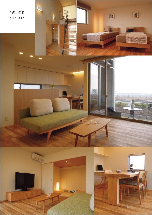 家具レンタルのご報告_d0224984_12544488.jpg