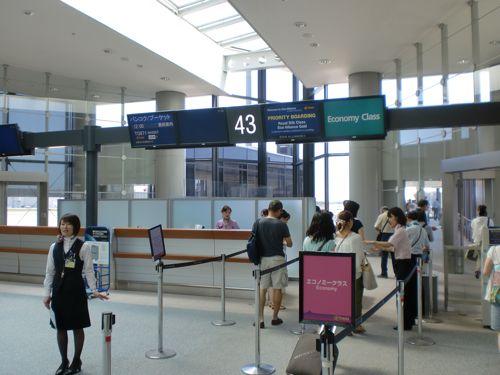 旅日記 バンコク JUL2011 001 出発_f0059796_22535682.jpg