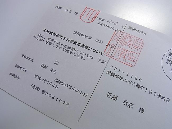 b0186200_18135447.jpg