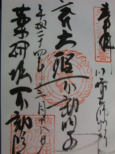 f0120102_15374832.jpg