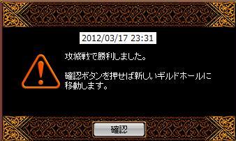 d0081603_0242278.jpg