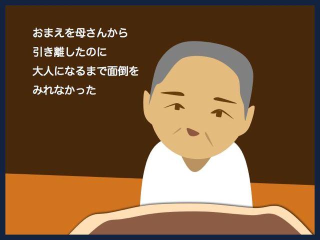 b0232704_6401366.jpg