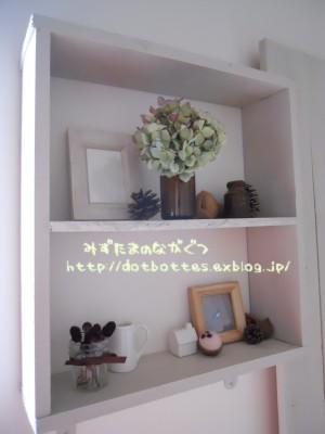 d0170109_9243758.jpg