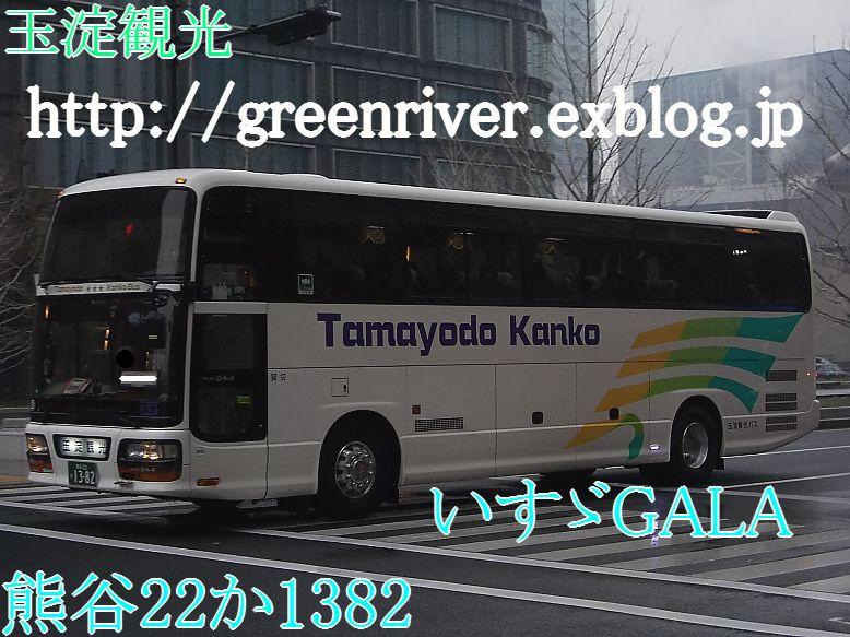 e0004218_2046967.jpg