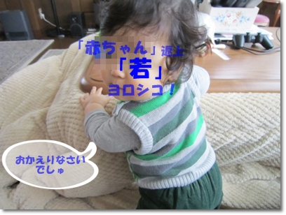 b0167519_16245085.jpg