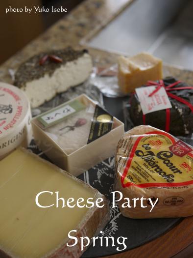 春のチーズ会_a0169924_1834323.jpg