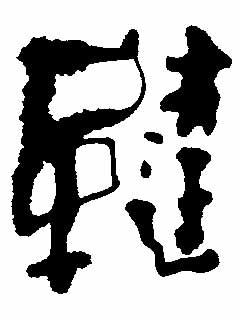 b0075826_193956.jpg