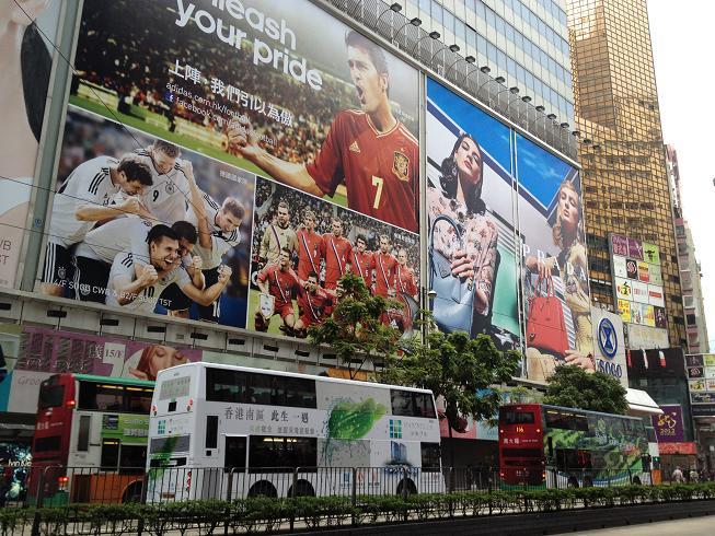 香港での愛知フェア_d0166534_10322267.jpg
