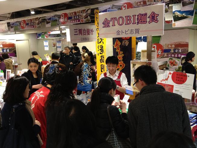 香港での愛知フェア_d0166534_10331334.jpg