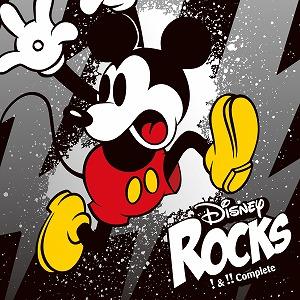ディズニー・ロック・カヴァー・シリーズ「Disney Rocks」コンプリート盤が登場!_e0025035_151691.jpg