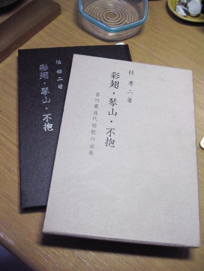 b0081843_19573289.jpg
