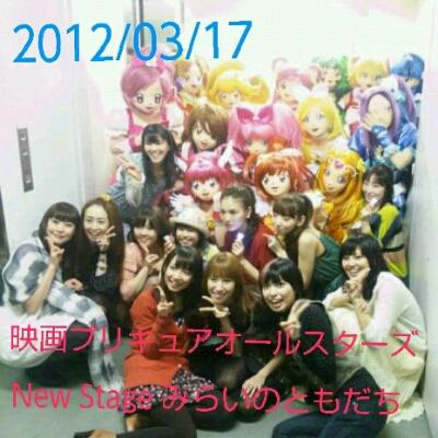 映画プリキュアオールスターズ!!_b0174553_4372623.jpg
