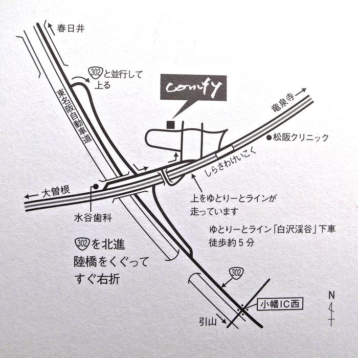 丘のギャラリーcomfy 地図です_d0156360_20273811.jpg