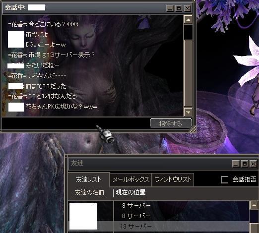 f0233667_13534136.jpg