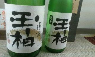 プチ便り(純米玉柏で化粧水)_a0206870_173502.jpg