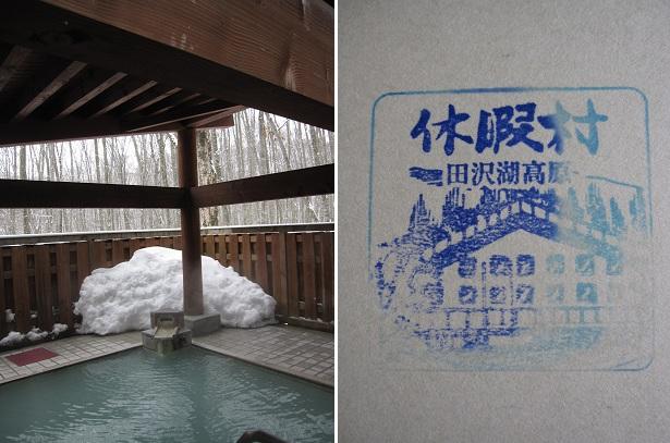 東北の旅:秋田③ 乳頭温泉めぐり_b0189489_14365581.jpg