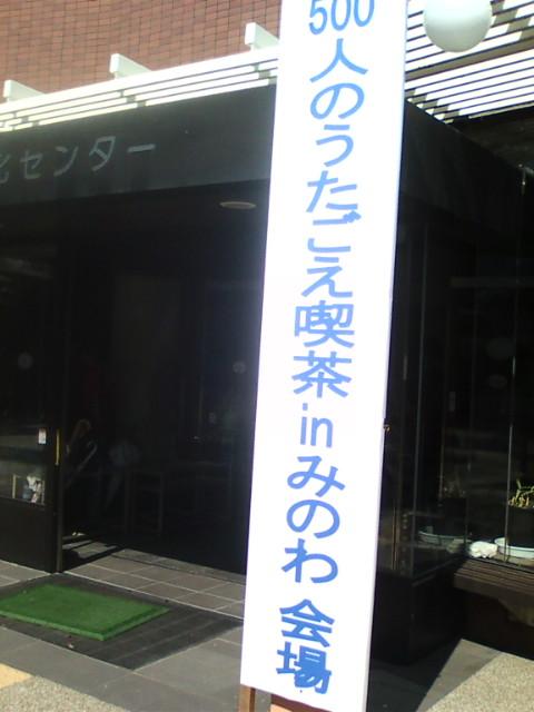 b0177596_1651206.jpg