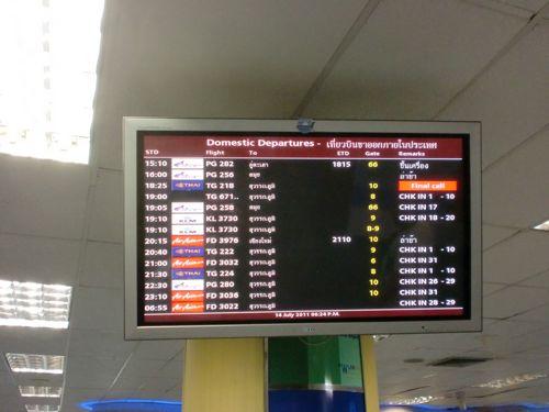 旅日記 バンコク JUL2011 002 TG641バンコク行き_f0059796_071418.jpg