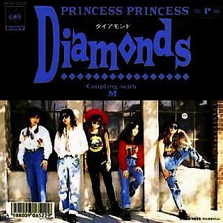 プリンセス プリンセスの画像 p1_39