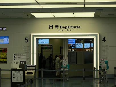 中国出張2010年11月(III)-第一日目-羽田~上海_c0153302_11314988.jpg