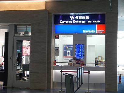 中国出張2010年11月(III)-第一日目-羽田~上海_c0153302_11335023.jpg