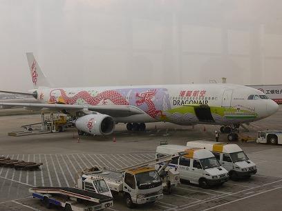 中国出張2010年11月(III)-第一日目-羽田~上海_c0153302_1137552.jpg