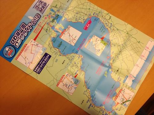 びわ湖一周ロングライド 2012_a0194908_6403332.jpg