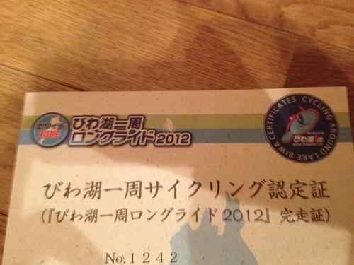 びわ湖一周ロングライド 2012_a0194908_712945.jpg