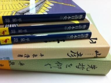 今日届いた本、11冊!_c0125114_1643298.jpg