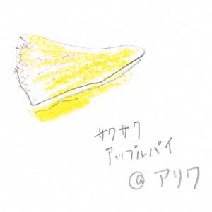 b0026428_18383588.jpg