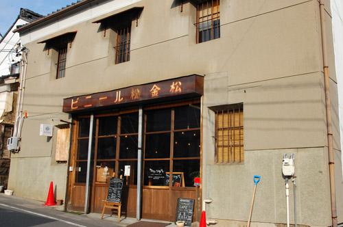 長野 善光寺 東町周辺_c0107129_22112832.jpg